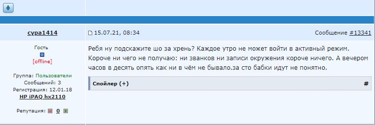 otzyv-4